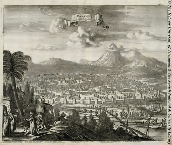 Damascus in history and pictures